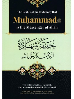 The Reality of the Testimony that Muhammad is the Messenger of Allah
