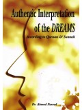 Authentic Interpretation of the Dreams According to Quran & Sunnah