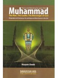 The Autobiography of the noble Shaykh the Muhaddith Abu Abd al-Rahman Muqbil b. Hadi al-Wadi