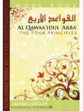 Al Qawaa'Idul Arba The four Principles (work book)
