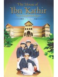 The House of Ibn Kathir: The Competition Begins ... PB