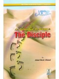 Az-Zubair bin Al-Awwam The Disciple