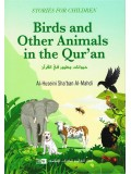 Birds and Other Animals in the Quran