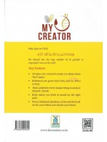 My Creator