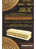 Arousing the Intellects with an Explanation of 'Umdatul Ahkaam: The Book of Janaa'iz