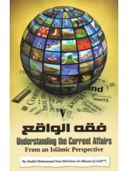 Understanding the Current Affairs from an Islamic Perspective PB