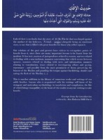 The Hadith of the IFK