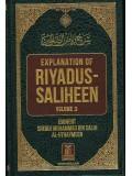 Explanation of Riyadus-Saliheen (Vol. 3 & 4) Eminet Sheikh Muhammad Bin Salih Al-Uthaymeen