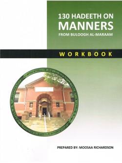 130 Hadeeth on Manners From Buloogh Al-Maraam