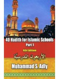 40 Hadith for Islamic Schools, Part 1