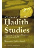 A Textbook of Hadith Studies PB