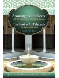 Arousing the Intellects with the Explanation of Umdatul Ahkaam The Book of Tahaarah