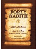 Commentary on the Forty Hadith, 2 Vol. Set