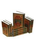 Sahih Al-Bukhari (9 Vols.)