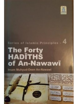 The Forty Hadiths of An-Nawawi