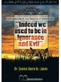 "Explanation of the Hadeeth of Hudhayfah: ""Indeed We Used to Be in Ignorance and Evil"""