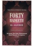 Forty Hadeeth al-Aajuree