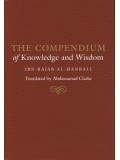 The Compendium of Knowledge and Wisdom HB