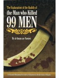 The Explanation of the Hadeeth of the Man Who Killed 99 Men PB