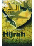 A Conclusive Study on the Issue of Hijrah and Separating from the Polytheists