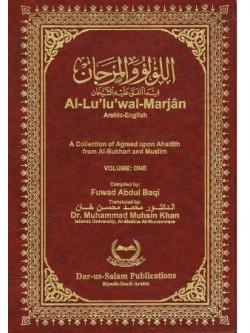 Al-Lu'Lu' Wal-Marjan Arabic English 2 Vol Set A Collection of Agreed Upon Ahadith From Al-Bukhari and Muslim