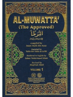Al-Muwatta' (The Approved) Of Imaam Maalik ARB - ENG 2 Volume Set HB