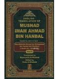 Musnad Imam Ahmad Bin Hanbal (Vol. 5)