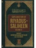 Explanation of Riyadus-Saliheen (Vol. 5 & 6) Eminet Sheikh Muhammad Bin Salih Al-Uthaymeen