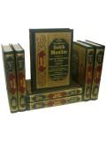Sahih Muslim (7 Vols.)