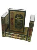 Sunan Abu Dawud (5 Vols.)