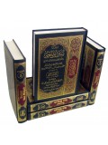 Sunan Ibn Majah (5 Vols.)