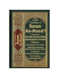 Sunan Nisaai (6 Vols)