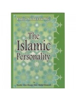 40 Hadith on Islamic Personality