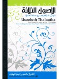 Usooluth_Thalaatha The Three Fundamental Principles Which are Obilgatory upon every Muslim male & female to know