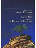 A History of the Ahlul-Hadeeth