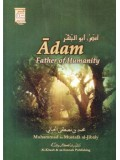 Adam: Father of Humanity