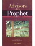 Advisors of the Prophet (Peace be Upon Him)