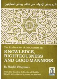 The Explanation of the Chapters on Knowledge, Righteousness, and Good Manners