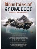 Mountains of Knowledge: Inheritors of the Prophets
