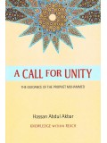 A Call For Unity The Guidance of The Prophet Muhammed