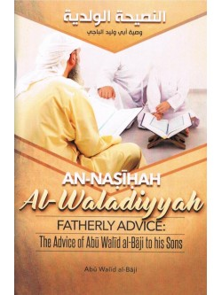 An-Nasihah Al-Waladiyyah Fatherly Advice: The Advice of Abu Walid al-Baji to his Sons