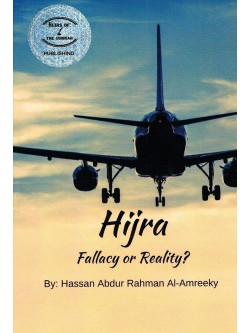 Hijra Fallacy or Reality?