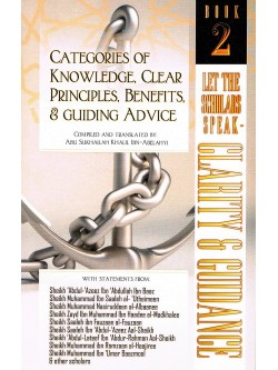 Let The Scholar Speak-Clarity & Guidance (Book 2) Categories Of Knowledge, Clear Principles, Benefits, Guiding Advice