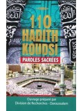 French: 110 Hadith Koudsi Paroles Sacrees
