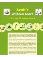 Arabic Without Tears BOOK ONE (Complete Two-Book Set for $28)