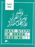 Easy Steps In Quran Reading: Pupil's Book PB