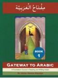 Gateway to Arabic (Complete Seven Book Set) Call to order separate book