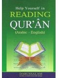 Help Yourself in Reading the Quran Arabic-English