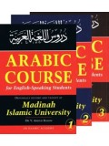Madinah Arabic Course Complete 3 Books Set PB