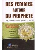 French Des Femmes Autour Du Prophète
